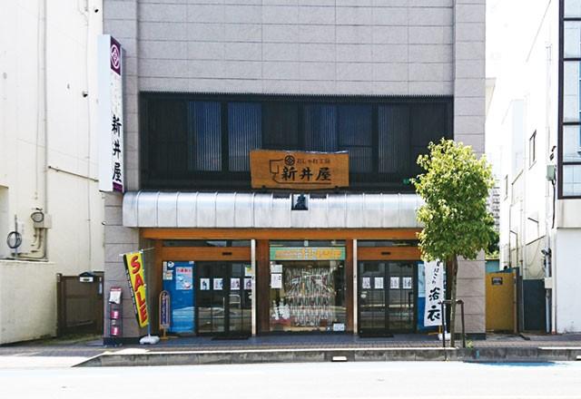 「新井屋呉服店」の画像検索結果